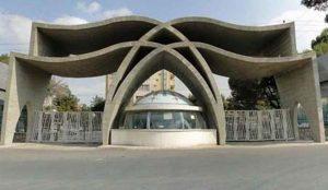 کارگاه آموزشی دانشگاه علوم پزشکی اصفهان وستا تجهیز پارت